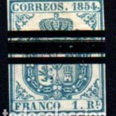 Sellos: ESPAÑA Nº 34AS. AÑO 1854. Lote 296951908