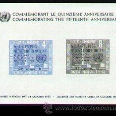 Sellos: ONU NEW YORK 1960 HB 2 **. Lote 8294716