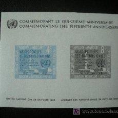 Sellos: NACIONES UNIDAS NEW YORK 1964 HB IVERT 2 *** 15 ANIVERSARIO ORGANIZACIÓN NACIONES UNIDAS . Lote 23065928