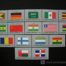 Sellos: NACIONES UNIDAS NEW YORK 1985 IVERT 440/55 *** BANDERAS DE ESTADOS MIEMBROS DE LA O.N.U.(VI). Lote 24379478