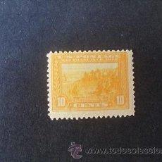 Sellos: USA,ESTADOS UNIDOS,1913,SCOTT 400**,EXP.PANAMA PACIFICO,NUEVO CON GOMA Y SIN SEÑAL FIJASELLOS. Lote 37621573