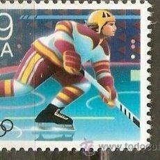 Stamps - ESTADOS UNIDOS YVERT NUM. 2000 ** NUEVO SIN FIJASELLOS - 43305906