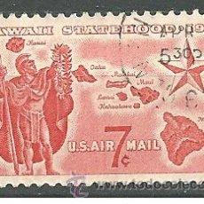 Sellos: YT 55 AEREO ESTADOS UNIDOS 1959. Lote 210835469