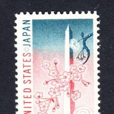 Sellos: ESTADOS UNIDOS 693** - AÑO 1960 - CENTENARIO DEL TRATADO COMERCIAL CON JAPÓN. Lote 172187405