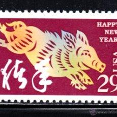 Sellos: ESTADOS UNIDOS 2323** - AÑO 1995 - NUEVO AÑO CHINO - AÑO LUNAR DEL CERDO. Lote 47645767
