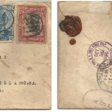 Sellos: 1934 - CARTA DIRIGIDA DE NEW YORK A BARRANQUILLA - UNITED STATES. Lote 49942531