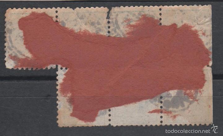 Sellos: F5-16 Estados Unidos Bloque de 7 sellos usados. - Foto 2 - 55499384