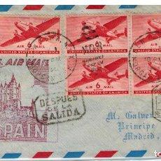 Sellos: USA SOBRE PRIMER VUELO NUEVA YORK-MADRID AÑO 1946. Lote 61848588