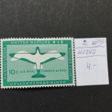 Sellos: NACIONES UNIDAS CORREO AÉREO. Lote 80066529
