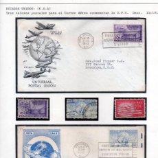 Sellos: USA.1949, SERIE UPU Y DOS SOBRES DE PRIMER DIA, MAGNIFICO LOTE. Lote 81512092
