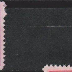 Briefmarken - LOTE D SELLOS SELLO ESTADOS UNIDOS NUEVO - 88961647