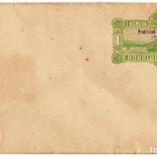 Sellos: HAWAI ENTERO POSTAL DE HONOLULU SIN CIRCULAR DE 1893 CON SOBRECARGA DEL GOBIERNO PROVISIONAL. Lote 87020268