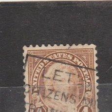 Sellos: EE.UU. 1927 - YVERT NRO. 231 - USADO - BAJA CALIDAD. Lote 100732535