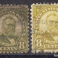 Sellos: EEUU 1923 - USADO. Lote 104178823