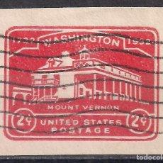 Sellos: EEUU 1926 - USADO. Lote 105452555