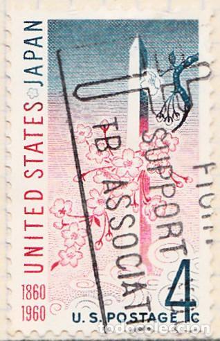 1960 - ESTADOS UNIDOS - U.S.A. - CENTENARIO DEL TRATADO ESTADOS UNIDOS-JAPON - YVERT 693 (Sellos - Extranjero - América - Estados Unidos)