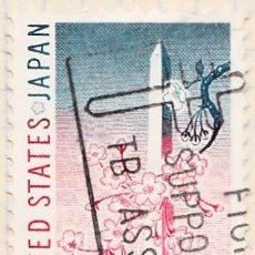 Sellos: 1960 - ESTADOS UNIDOS - U.S.A. - CENTENARIO DEL TRATADO ESTADOS UNIDOS-JAPON - YVERT 693. Lote 118822271