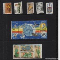 Sellos: U.S.A. MINT SET OF COMMEMORATIVE STAMPS. 1981, VER FOTOS. Lote 119335907