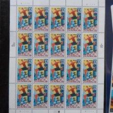 Sellos: LAMINA DE 20 SELLOS - USA - MARATHON - 1995. Lote 131212652