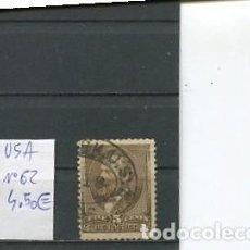 Sellos: SELLOS CLASICOS ESTADOS UNIDOS ANTIGUOS USA NUYMERO 62 . Lote 138035114