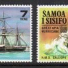 Sellos: SAMOA AÑO 1970 YV 262/65*** HURACÁN DE 1889 EN LAS ISLAS Y NAUFRAGIO DE BARCOS. Lote 138062242