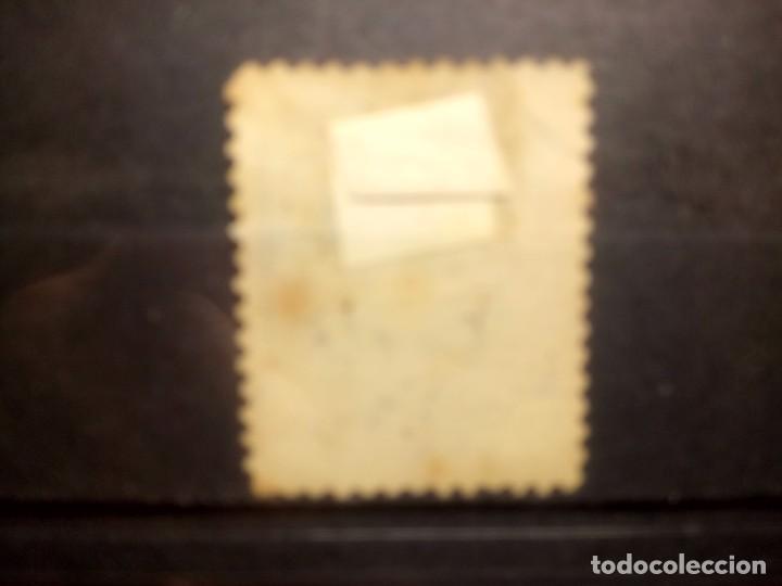 Sellos: EEUU, 1887, GARFIELD, YT 67 - Foto 2 - 139461014