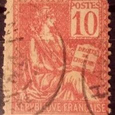 Sellos: FRANCIA. 1900, ALEGORÍA DE LA REPÚBLICA. 10 C. ROJO (Nº 116 YVERT).. Lote 144292978