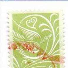 Sellos: USA.- SELLO DEL AÑO 2006, EN USADO. Lote 151850374