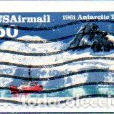 Sellos: USA.- SELLO DEL AÑO 1991, EN USADO. Lote 152205614