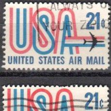 Sellos: USA-EE.UU. - DOS SELLOS - IVERT #PA72 - ***CORREO AEREO 1968-1973*** - AÑO 1971 - USADOS. Lote 156525914