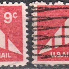 Sellos: USA-EE.UU. - DOS SELLOS - IVERT #PA75 - ***CORREO AEREO 1968-1973*** - AÑO 1971 - USADOS. Lote 156527438