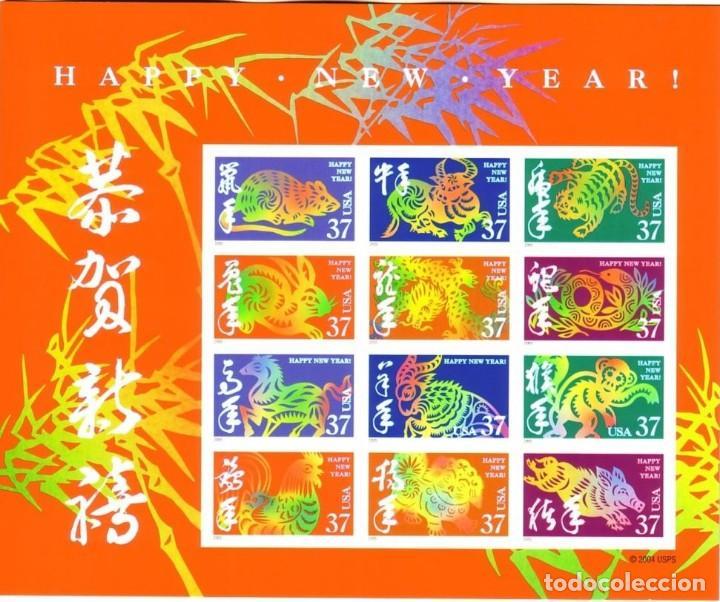 ESTADOS UNIDOS 2005 NUEVO AÑO CHINO DEL GALLO HB DE 12V MNH SC 3895SP YV F3614-25 (Sellos - Extranjero - América - Estados Unidos)
