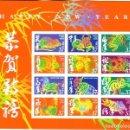 Sellos: ESTADOS UNIDOS 2005 NUEVO AÑO CHINO DEL GALLO HB DE 12V MNH SC 3895SP YV F3614-25. Lote 156962510