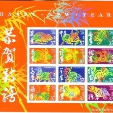 Briefmarken - ESTADOS UNIDOS 2005 NUEVO AÑO CHINO DEL GALLO HB DE 12V MNH SC 3895SP YV F3614-25 - 156962510
