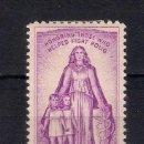 Sellos: ESTADOS UNIDOS * NUEVO INFANTIL - 4/47. Lote 160560086