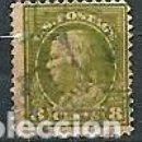 Sellos: ESTADOS UNIDOS,1912-15,USADOS,FRANKLIN,YVERT 185. Lote 165263606