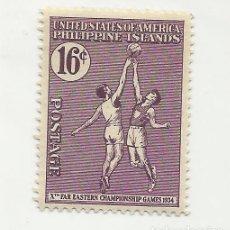 Sellos: SELLO UNITED STATES OF AMERICA. 16 C. FAR EASTERN CHAMPIOSHIPS GAMES 1934. Lote 165798594
