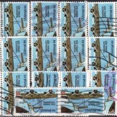 Sellos: USA / ESTADOS UNIDOS - 20 SELLOS - IT:PA109 - PIONEROS DE LA AVIACION (AÑO 1985) - USADOS. Lote 167100840