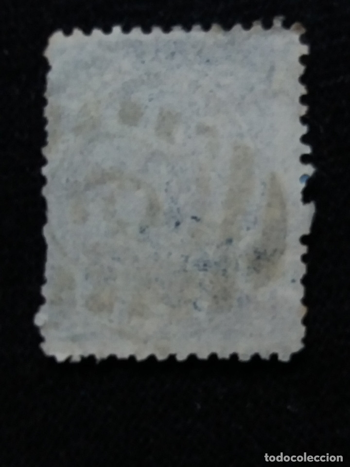 Sellos: U.S. POSTAGE, 5 CENTS, TAYLOR, 12 PERFOR, 1889, SIN USAR - Foto 2 - 177070444