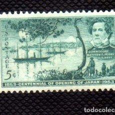 Sellos: ESTADOS UNIDOS: 1953 CENT.INTERCAMBIOS COMERCIALES CON JAPON YVERT N.572 USADO. Lote 178351236