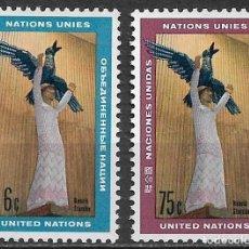 Sellos: NACIONES UNIDAS ** - 6/23. Lote 179099888