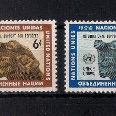 Sellos: NACIONES UNIDAS ** - 6/23. Lote 179100223