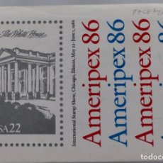 Sellos: AMERIPEX 86,TODOS LOS PRESIDENTES FALLECIDOS . Lote 189138083