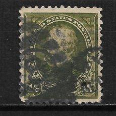 Sellos: ESTADOS UNIDOS 1898 SCOTT # 284 USADO - 2/17. Lote 195445813