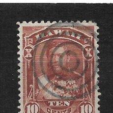 Sellos: ESTADOS UNIDOS HAWAII 1883-86 SCOTT # 44 USADO - 2/17. Lote 195501078