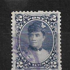 Sellos: ESTADOS UNIDOS HAWAII 1890-91 SCOTT # 52 USADO - 2/17. Lote 195501188