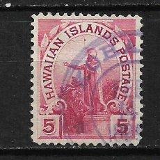 Sellos: ESTADOS UNIDOS HAWAII 1894 SCOTT # 76 USADO - 2/17. Lote 195501630
