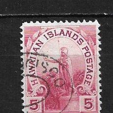 Sellos: ESTADOS UNIDOS HAWAII 1894 SCOTT # 76 USADO - 2/17. Lote 195501645