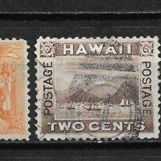 Sellos: ESTADOS UNIDOS HAWAII 1894 SCOTT # 74/76 USADO - 2/17. Lote 195501722