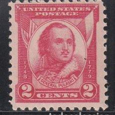 Francobolli: ESTADOS UNIDOS, 1931 YVERT Nº 296 /*/, . Lote 196023302